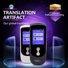 Беспроводной умный переводчик wifi портативный в режиме реального