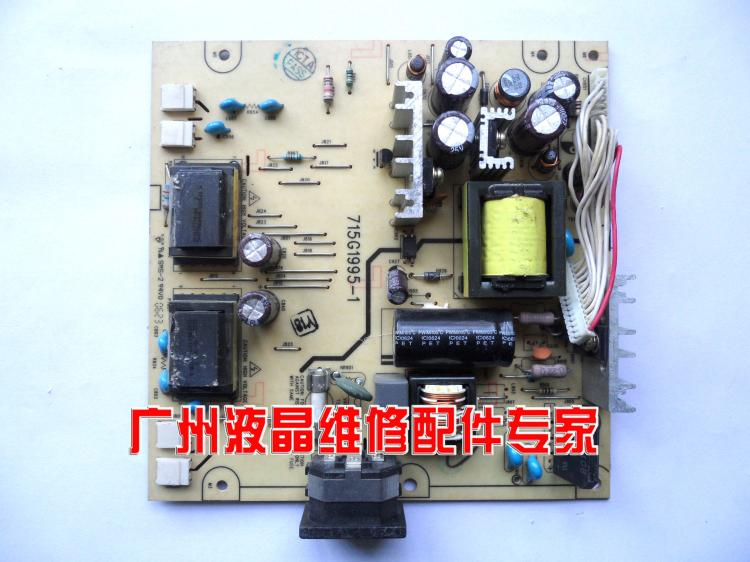 Free Shipping>Original 100% Tested Work  L1740 power board L1940T power board 715G1995-1/715G1995-2/715G1995-3 free shipping original 100% tested work lcd a174v power board 715g1236 3 as