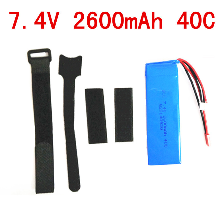 Wltoys Spare Parts Upgraded <font><b>Battery</b></font> <font><b>7.4V</b></font> <font><b>2600mAh</b></font> <font><b>Battery</b></font> for WLtoys V262 V323 V333 V666 Large Quadcopter Drone image