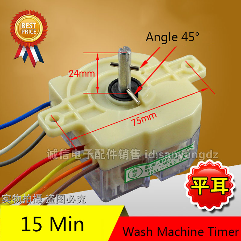 7 Line Washing Machine Parts New Timer Washing Machine Unused Spare Parts DSQXD-3607 washing machine parts heating tube 1600w 2000w 17 5 30cm