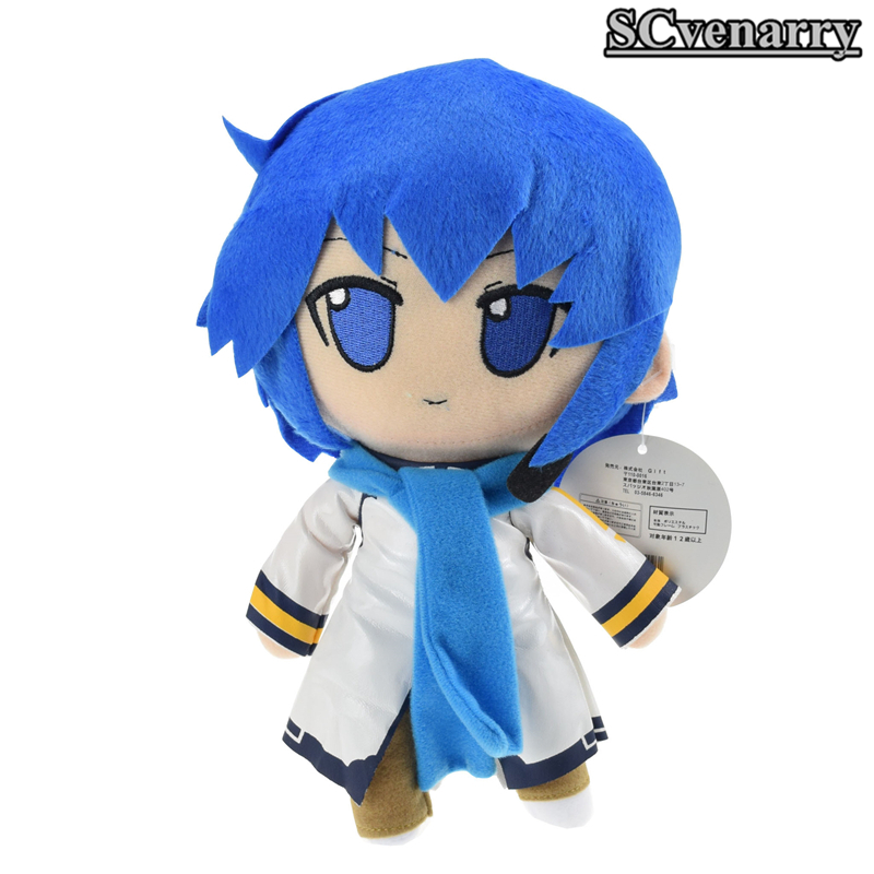 Hatsune Miku Kaito Plush Toy Vocaloid Boyfriend Plush Doll Toys Great Gift 25cm hatsune miku winter plush doll