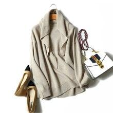 Женский Однотонный свитер из 100% кашемира с круглым вырезом