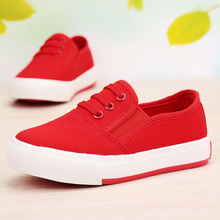 Flat and Breathable Canvas Shoes For Kids