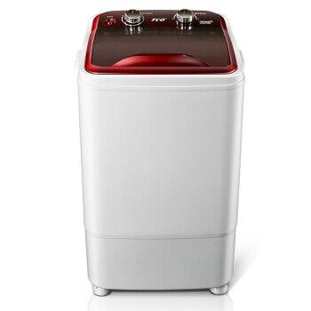 3.5 Kg Single Cylinder High Capacity UV Violet Bionic Hand Wash Small Semi-automatic Wave Wheel Mini Washing Machine Agate Red