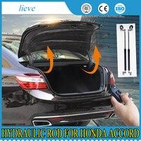 lsrtw2017 car trunk Hydraulic rod for honda accord 2012 2013 2014 2015 2016 2017 9th accord