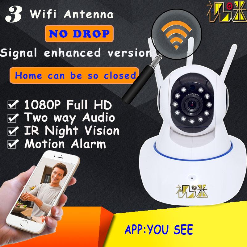 2MP Full HD 1080p CCTV Security Wireless Wifi IP Camera IR Night Vision Pan Tilt Tri-Antenna Yoosee P2P Remote Baby Camera