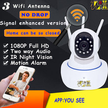 hot deal buy 2mp full hd 1080p cctv security wireless wifi ip camera ir night vision pan tilt tri-antenna yoosee p2p remote baby camera