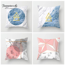 Fuwatacchi Geometric Marble Texture Cushion Cover Nordic Style Patchwork Pillow Cover Home Sofa Decorative  Pillows Case цены