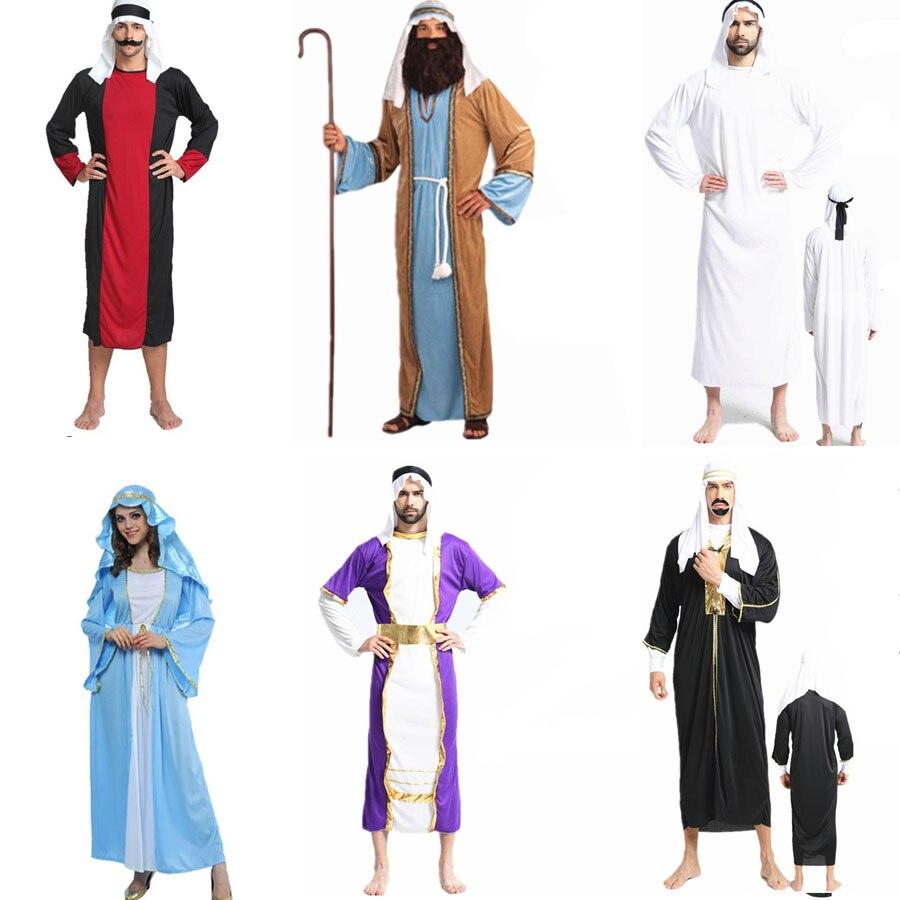 Adults Men Arab Costume King Prince Dubai Cosplay Clothing Halloween Carnival Dance Party Supplies  Navidad Christmas