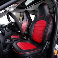 2 pçs capa de assento do carro conjuntos completos assento dianteiro decoração couro almofada respirável estilo do carro para smart 453 fortwo acessórios do carro
