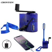 USB Phone Light Emergency Charger For Camping Hiking Outdoor Sports