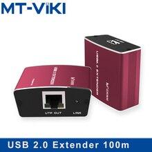 MT-VIKI USB 2,0 удлинитель 100 м Высокое качество USB к CAT RJ45 lan-кабель UTP Extendion USB Ретранслятор с Мощность MT-450FT