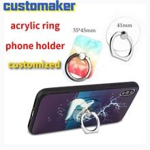 100 pcs/lot CUSTOMIZED  phone bracket acrylic ring phone holder Creative phone ring holder metal ring buckle tree print ring phone holder