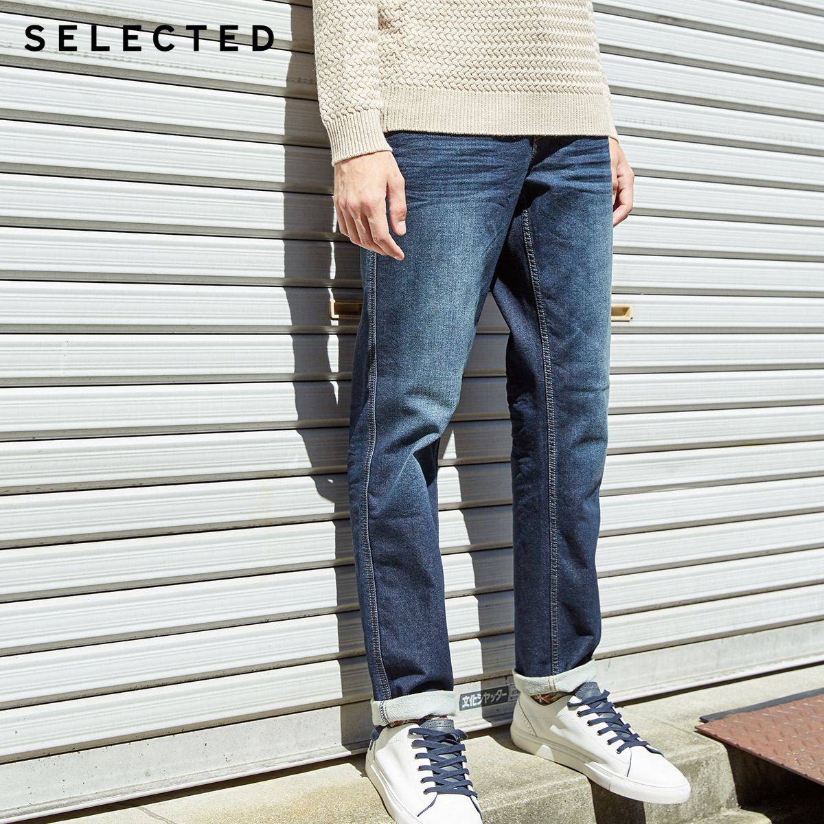 SELECTED Men's Autumn & Winter Cotton Slight Stretch Fading Straight Fit   Jeans   C|418432529