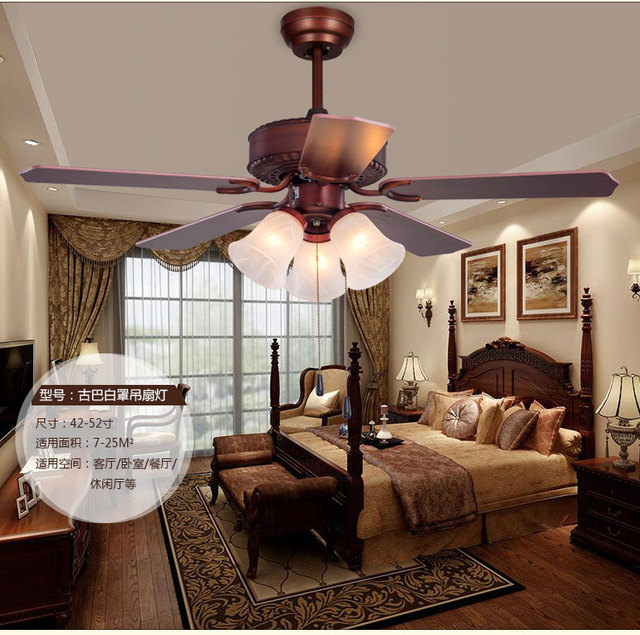 American country living room dining room 52inch antique decorative american country living room dining room 52inch antique decorative fan ceiling led fan lights fan ceiling mozeypictures Image collections
