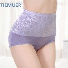 Abdomen tummy panty shaper briefs hip panties designer control underwear waist
