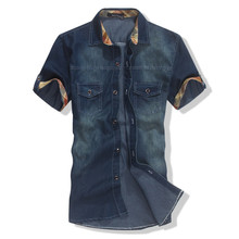 Brand New Denim Men's Casual Shirt Social Solid Color Shirt Short Sleeve Turn Down Collar