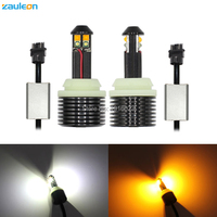 2PCS Canbus Error Free 3157 3457 High Power LED Switchback Dual Color White Yellow For Car