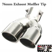 Stainless Dual Chrome Car Exhaust Pipe Muffler Tip Tail  76mm 3 Universal High Quality Gain More Horse Power Noticeable Tone