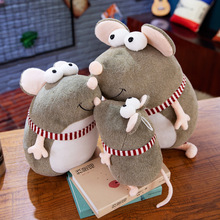 New Creative Big Eys Mouse Plush Toys Stuffed Animal Funny Doll Pillow Cute Baby Children Gift