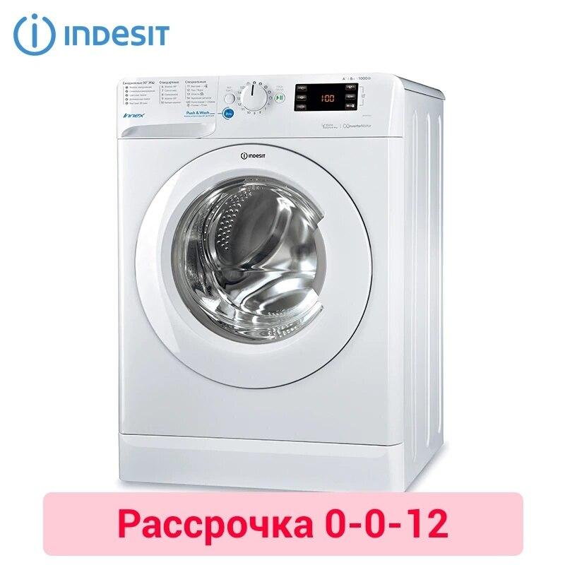 Купить со скидкой Стиральная машина Indesit BWSE 81082 L B
