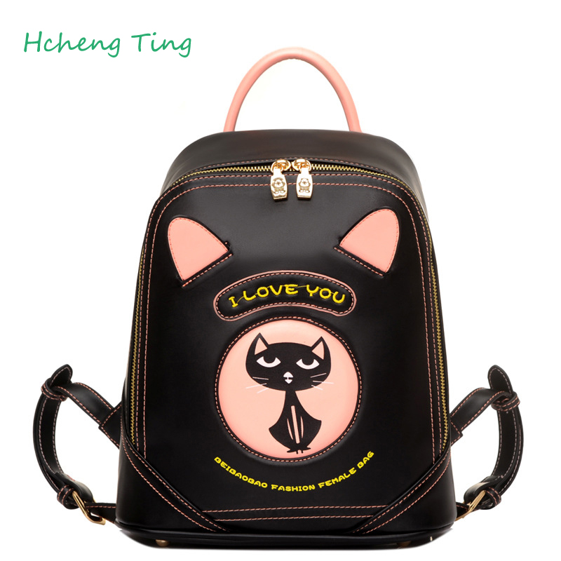 Women Backpacks for Teenager Girls Cartoon Cat Versatile Leather School Bag Travel Cute High Capacity High