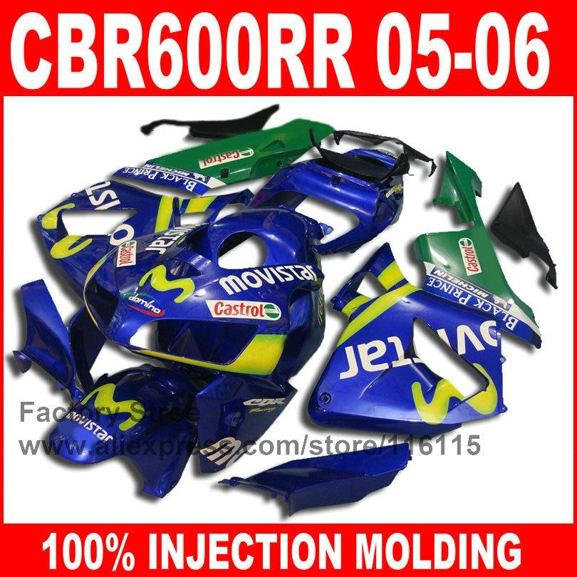 Custom ABS Injection motorcycle fairings kit for HONDA F5 CBR 600RR 2005 2006 CBR600RR 05 06 blue movistar race road fairing set