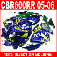 Custom ABS Injection motorcycle fairings kit for HONDA F5 CBR 600RR 2005 2006 CBR600RR 05 06 blue movistar race road fairing set