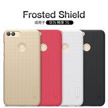 Huawei P Smart case cover 5.65