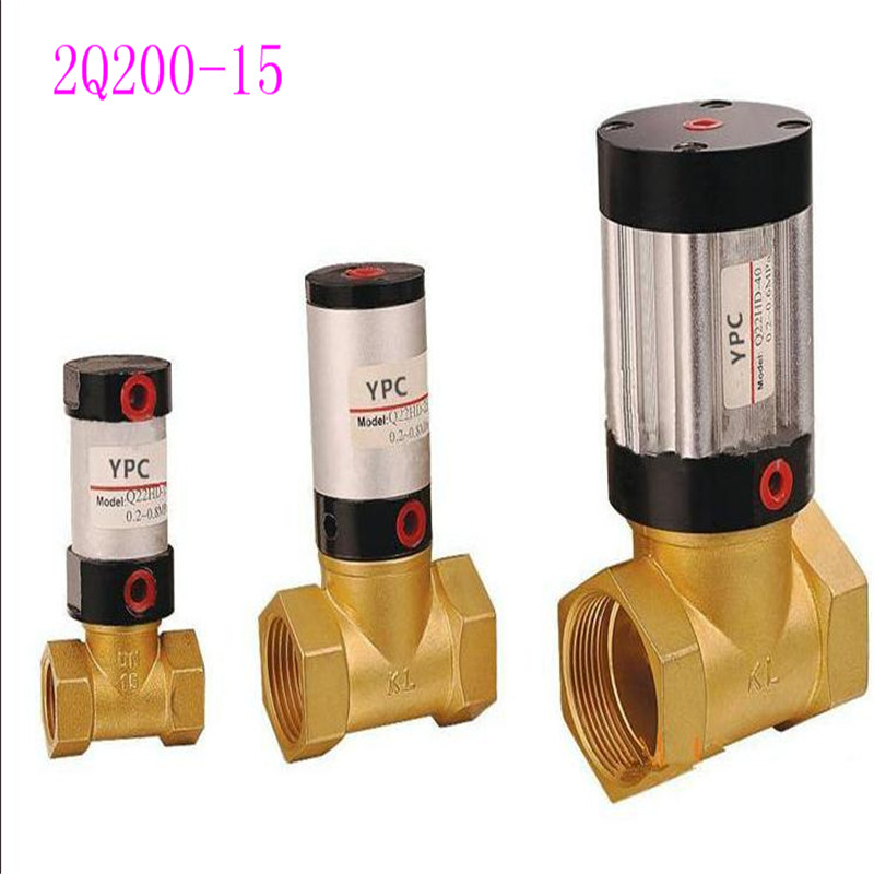 YPC цилиндрический клапан 2Q200 15 пневматический PT1/2 РЕЗЬБОВОЙ ЦИЛИНДР клапан воздушный Контроль Клапан
