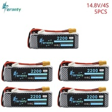 5pcs/lot 14.8v 2200mAh 35C Li-Po Battery T/XT60/JST/EC5 Plug Rechargeable 4S Lipo lithium Battery For RC Car Airplane Helicopter lipo battery 14 8v 2600mah 35c 4s for rc airplane free shipping