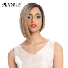 Noble Wigs For Black Women Straight Synthetic Lace Front Hai