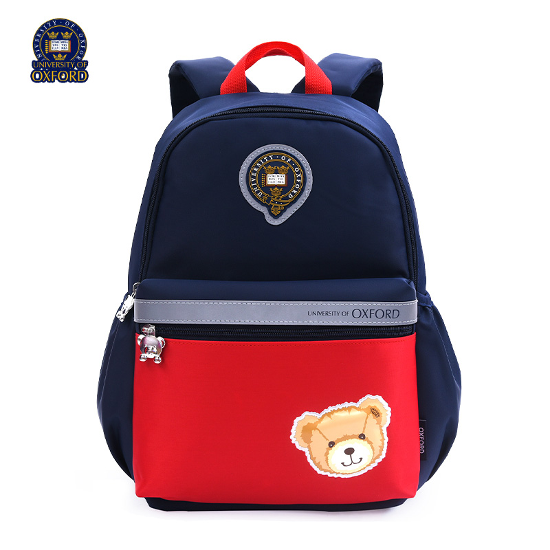 University Of Oxford Children Kids Light Books Backpack Nursery School Bag Portfolio Rucksack For Boys S Kindergarten Grade1 In Bags From Luggage