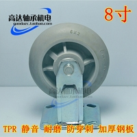 Angu 8 Inch Heavy Duty TPR Artificial Rubber Wheel Directional Caster Industrial Thickening Super Wear Resistant