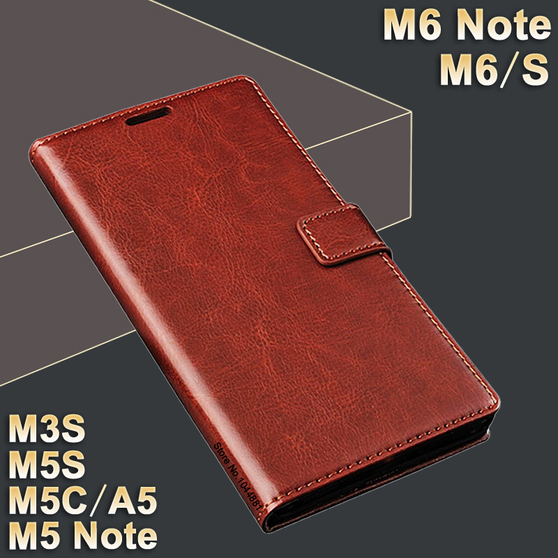 Δερμάτινη θήκη Meizu M3s πολυτελής - Ανταλλακτικά και αξεσουάρ κινητών τηλεφώνων - Φωτογραφία 1