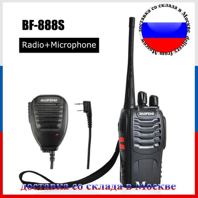 Доставка из москвы! спикер Микрофон BF-H14-K1 + 5 Вт UHF 400-470 МГЦ Baofeng BF-888S walkie talkie Ручной Портативный радио bf888s