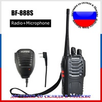 Shipping from moscrow!!! Speaker Mic BF-H14-K1+ 5W UHF 400-470MHZ Baofeng BF-888S walkie talkie Handheld Portable radio bf888s