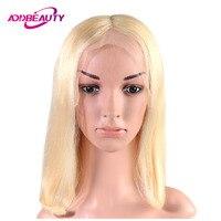 Короткий боб парик Синтетические волосы на кружеве человеческих волос парики для черный Для женщин queen Hair продукты бразильский Прямо 613 Рем