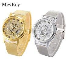 a914f6039d2 McyKcy Oco Malha de Aço Ouro Prata Dos Homens Relógios Top Marca de Luxo  Relógios de Pulso de Quartzo Moda Esqueleto do Relógio .