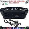 2016 new ! MINI LED spider light R2 G2 B2 W2 moving head beam light dmx512 control professional DJ equipment