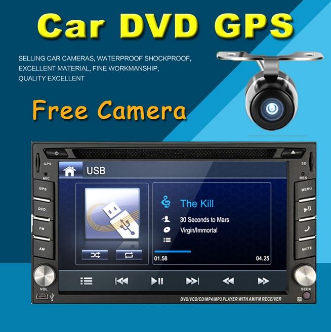 Auto DVD speler GPS Radio Bluetooth 2 din universeel voor X-TRAIL - Auto-elektronica - Foto 2