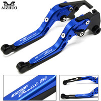 For Suzuki GSF 650 Bandit 2007 With GSF650 BANDIT Motorcycle Clutch Brake Lever Aluminum Extendable Adjustable Levers