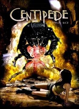 《蜈蚣》2004年美国动作,冒险,恐怖电影在线观看