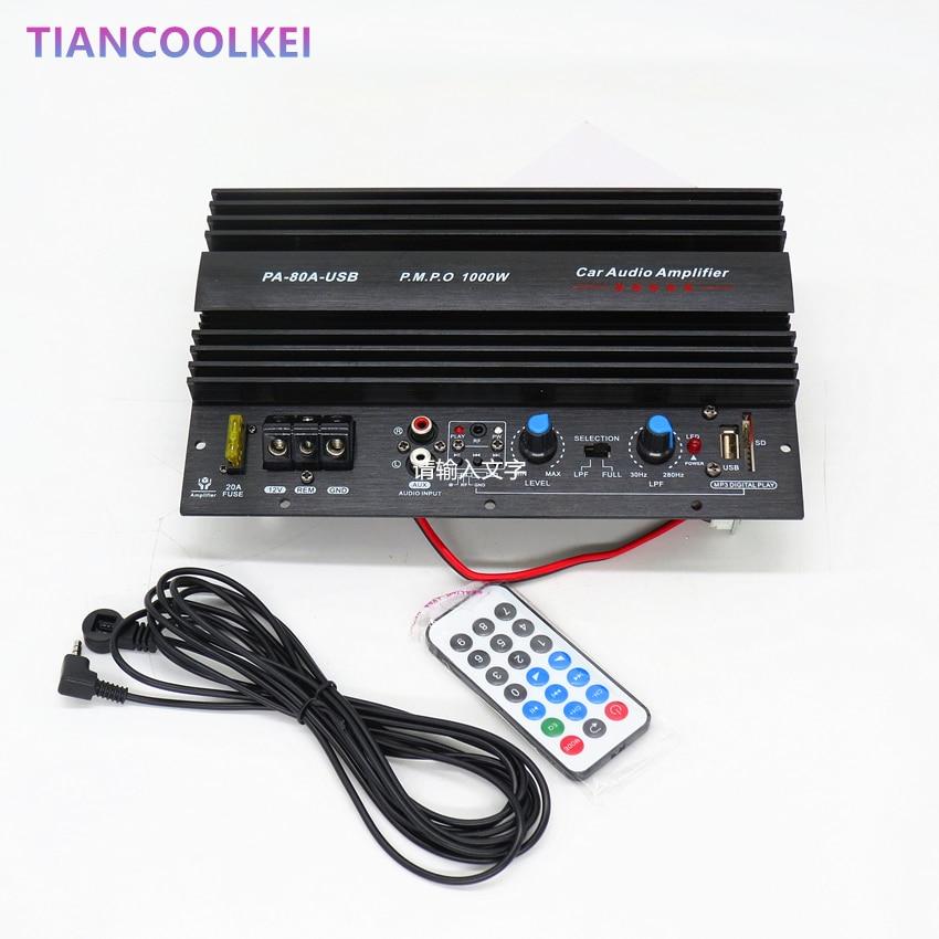 1000W car Subwoofer power amplifier board with USB plug U disk card SD Play musi mono bass amplifier board with 10 inch speaker power play