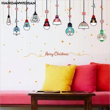 1PCS 45*60CM PVC Christmas chandelier wall sticker shop window glass door wall new year christmas decoration stickers