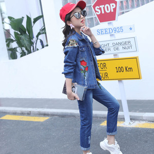 Image 3 - Abesay ensemble veste et jean roses pour filles