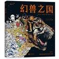 Раскраски для взрослых, Animorphia: Крайних Окраска и Поиск Вызов, взрослых раскраски искусства творческий книга