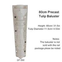 80cm (31.5 in) Tulip, Bud Bottle Shape Balcony & Gardening Concrete Precast Balusters Mold