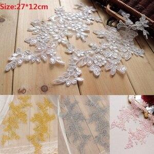 Image 1 - Colors Ganza Emboridered Corded Wedding Large Lace Applique for Bridal Dress Lace Trim Applique