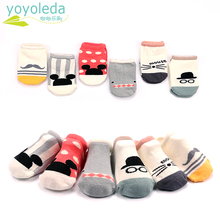 High Quality Baby Foot Socks Toddler Comfort Kids Anti-Slip Anklets Socks Cotton Breathable Cozy Warm Home Floor Socks Boy Girls